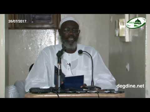 Tafsir 004 du 26/07/2017 || Baqara 30 - 40 || Imam Hassan SARR
