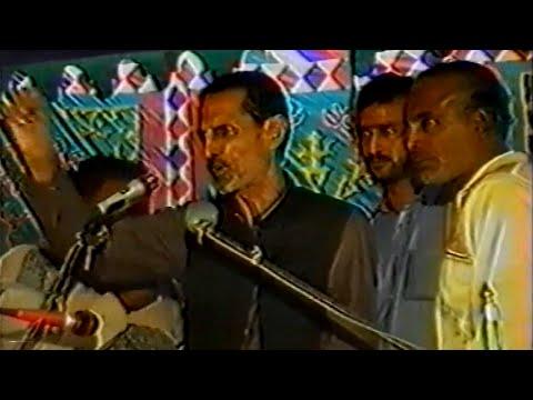 Zakir Shajar Hussain Shajar of Mandi Bahauddin | Majlis at Lahore