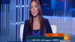 بالفيديو.. مذيعة النهار تقرأ الفاتحة على أرواح شهداء الجيش على الهواء