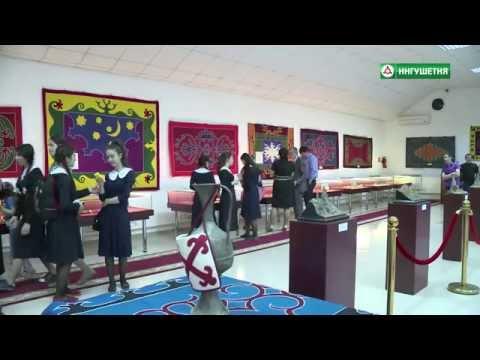 Выставка ковров в Государственном музее изобразительных искусств РИ. Автор: Мадина Албогачиева
