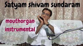 Video Satyam Shivam Sundaram ( Mouthorgan) by Harish Nayyar download MP3, 3GP, MP4, WEBM, AVI, FLV Agustus 2018