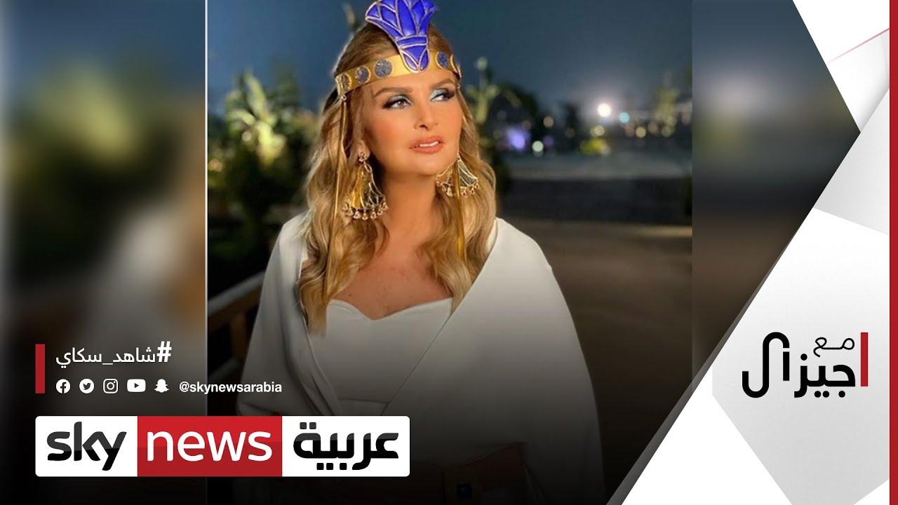 الفنانة يسرا: -الله بيحبنا وبيحب مصر- |#مع_جيزال  - نشر قبل 17 ساعة