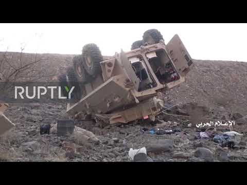 Yemen: Houthis capture hundreds of Saudi forces near border following offensive - spokesperson