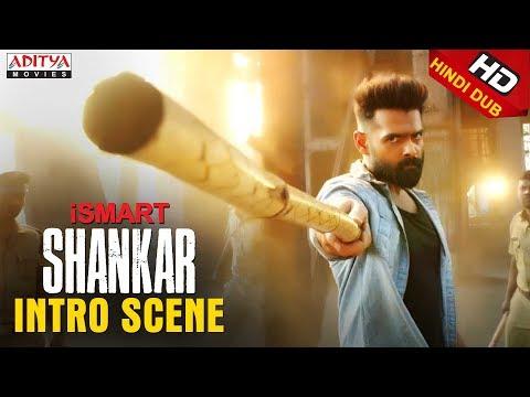 Ram Intro Scene | iSmart Shankar Hindi dubbed movie | Ram Pothineni, Nidhi Agerwal, Nabha Natesh