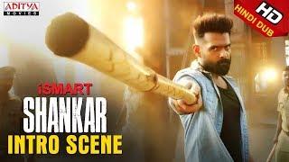 Ram Intro Scene   iSmart Shankar Hindi dubbed movie   Ram Pothineni, Nidhi Agerwal, Nabha Natesh