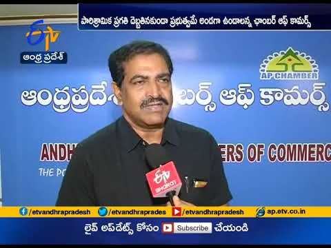 Provide Help to Businessman & Industries | AP Chamber of Commerce Demands Government