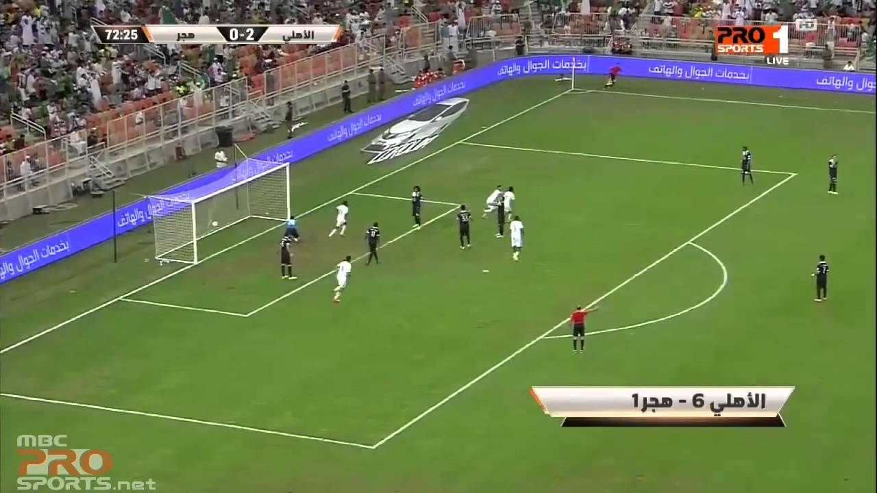 اهداف الدوري السعودي الاهلي هجر 6-1
