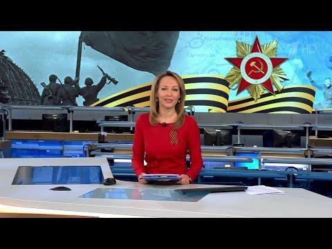 В России празднуют 75-летие Победы в Великой Отечественной войне.