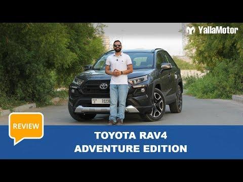 Toyota RAV4 Adventure Review | YallaMotor