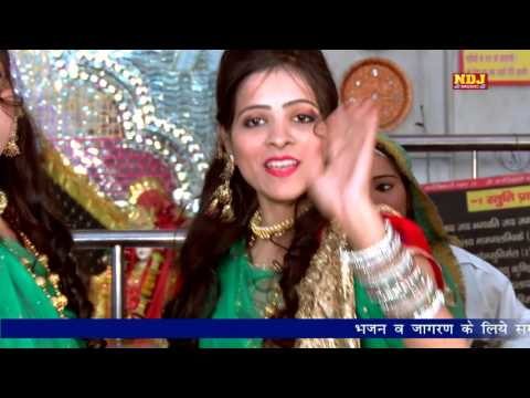 Chham Chham Hori Bhawna Me Maa kali Meri Chali Aave Se   Hit Mata Bhajan   Haraynvi Devotional Song