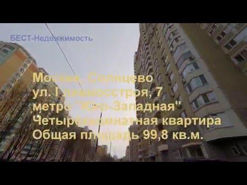Все новостройки Воронежа — Центр Новостроек, агентство