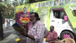 Kureeppuzha Sreekumar - Mathatheetha Samskarika Yathra
