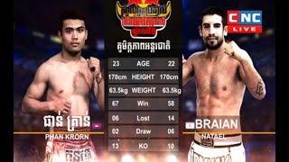 Phan Kron Vs (Arg) Braian Natael, CNC TV Boxing, 12/May/2018 | Khmer Boxing Highlights