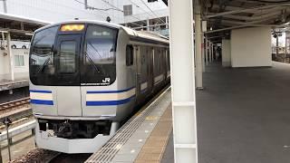 E217系クラY-23編成+クラY-140編成千葉発車