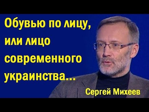 Обувью по лицу, или лицо современного украинства... (политика) - Ржачные видео приколы