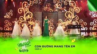 Con Đường Mang Tên Em - Cẩm Ly   Gala Nhạc Việt 10 (Official)