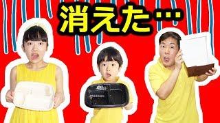 ★おやつが消えた・・・「YouTube編」ミステリードラマ★The sweets disappeared★ thumbnail