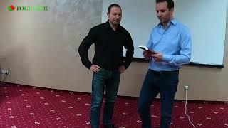 Обучение на 2 декември 2017 год. с Радослав Благоев