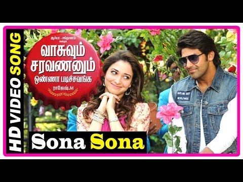 VSOP Tamil Movie | Songs | Sona Sona Song | Arya breaks Tamanna's iPhone | Vidyullekha