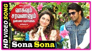 VSOP Tamil Movie | Songs | Sona Sona Song | Arya breaks Tamanna