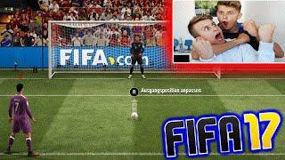 FIFA 17: DEMO GAMEPLAY - ULTRA SPANNENDES 11 METER SCHIESSEN vs BRUDER!! - ULTIMATE TEAM (DEUTSCH)