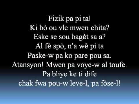 Ti Zozo Lyrics
