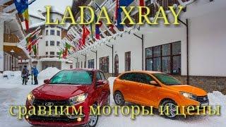 видео lada xray купить в тольятти
