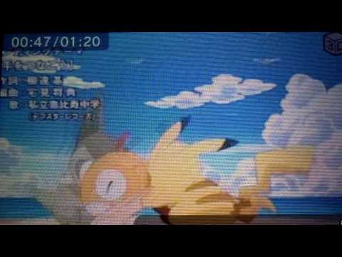 Te wo tsunagou: ending finale Pokemon best wishes! ❤