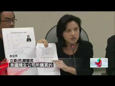 NCC新委陳元玲   被揭發履歷造假(壹電視)