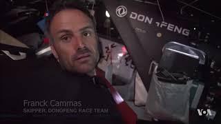 Highlights From Volvo Ocean Race as Teams Approach Hong Kong