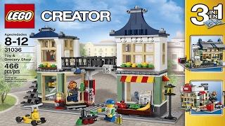 видео игрушки лего creator
