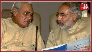 PM Modi ने AIIMS के डॉक्टर्स से ली Atal Bihari Vajpayee की सेहत की जानकारी | Breaking News