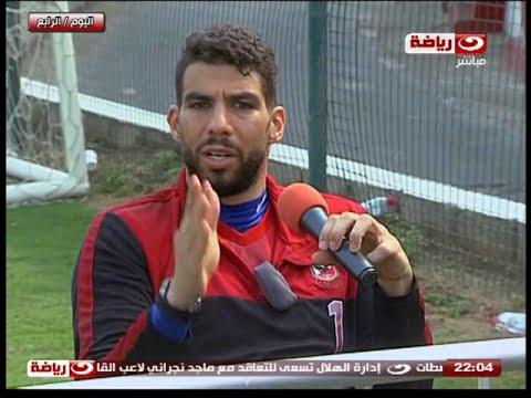 النهار رياضة: شريف إكرامي عن هدف المقاصة: أنا غلطان والاعتراف بالخطأ من شيم الكبار