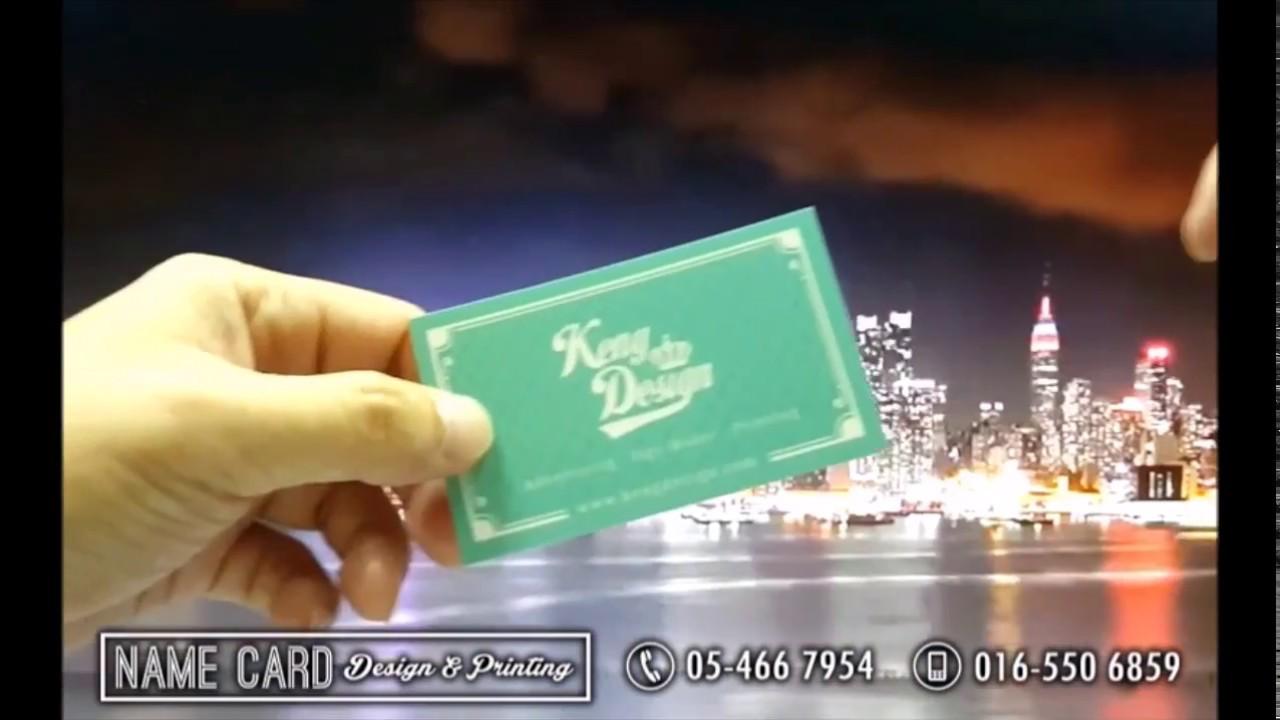 Kuala lumpur name card printing kuala lumpur print name card kuala kuala lumpur name card printing kuala lumpur print name card kuala lumpur business card printing reheart Gallery