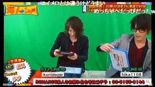 【club ROMANCEの海人ナショー】 (15/3/2) お店探しも!!求人も!!夜の総...