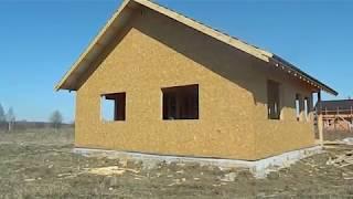 Каркасный дом своими руками | Обзор строительства дома 100 кв.м.