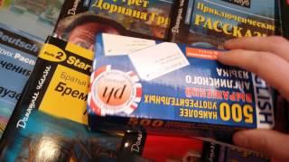 карточки - 500 выражений английского языка