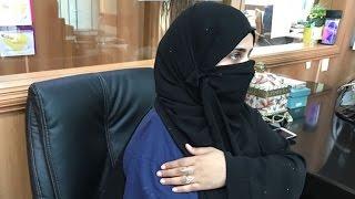 زهراء.. قصة مأساوية لفتاة سعودية بترت يدها بسبب تعنت مشرفتها في العمل