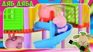 Свинка Пеппа и Джордж играют на детской площадке с мамой свинкой и папой свином. Видео для детей.