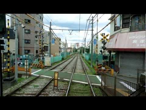 Tokyo Tramway Ride 都電荒川線後部展望 荒川車庫前~鬼子母神前