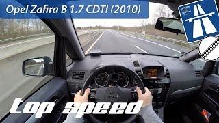 Опель Зафіра Б 1.7 CDTI з (2010) на німецьких автобанах - Верхня ПОВ швидкість їзди