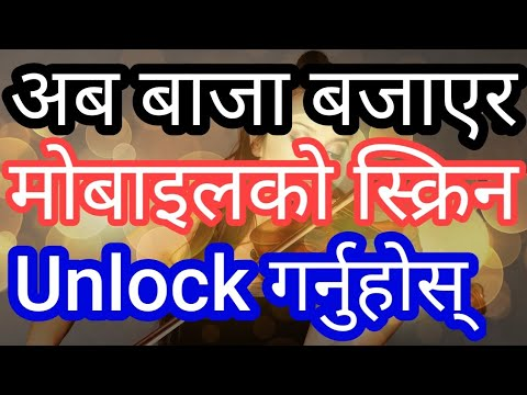 [In Nepali] Music Lock For Your Mobile   The Lock Screen For Music Lovers   Android Tips and Tricks