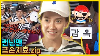 (ENG SUB) JIHYO the Golden Hand.zip