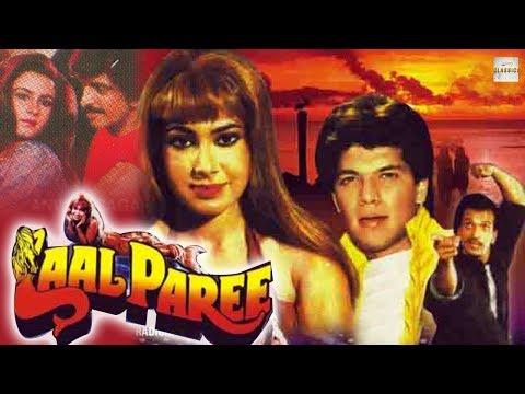 Laal Paree (1991) Superhit Fantasy Movie   लाल परी   Master Bhagwan, Vikram Gokhale