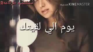 محمد السالم😘😍  انا  حبتك🌹🌹