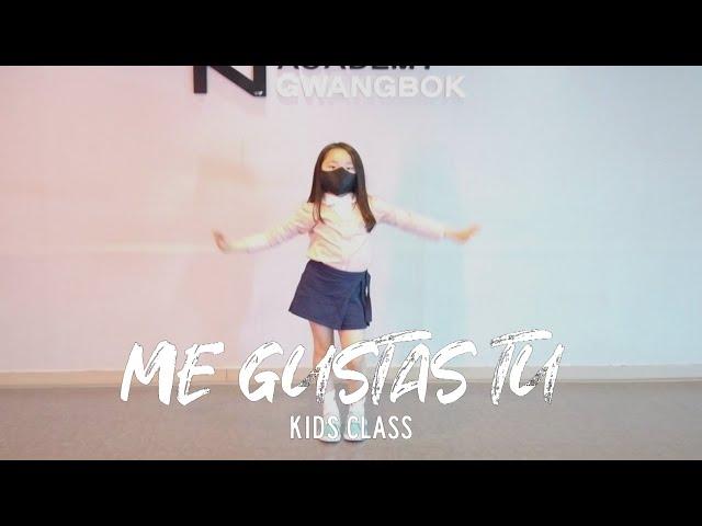 [부산광복 댄스학원] 키즈 케이팝 커버댄스 KIDS KPOP COVER DANCE 여자친구 - 오늘부터 우리는