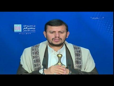 اليمن: الحوثيون يعلنون مقتل رئيس مجلسهم الأعلى صالح الصماد بغارة جوية  - نشر قبل 1 ساعة
