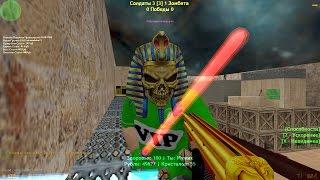 Counter-Strike 1.6:Зомби Война Миров [Вип+Скидки #330 cерия [ADMIN+HUNTER]