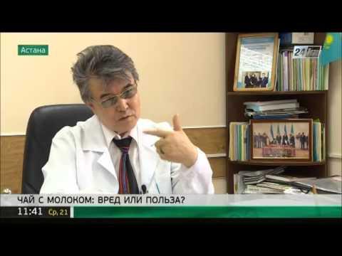 Специалисты Казахстана прокомментировали информацию о вреде чая с молоком