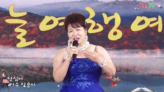 가수 안순이 단심이/ 원곡 미현/ 가을 음악회 하늘예술문화 부천 오정 대공원 특설무대